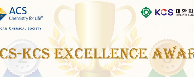 ACS-KCS Excellence Award