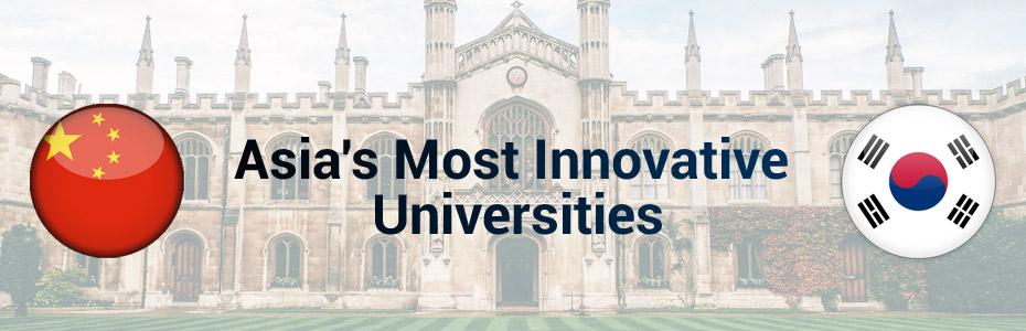 Most Innovative Universities