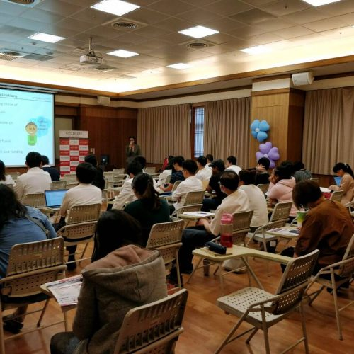 Author Workshop Series in Taiwan