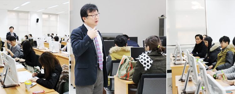 Author Workshops in Korea University