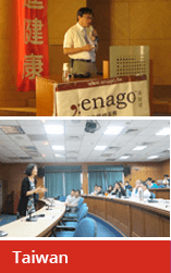 Academic Conference by Enago, Taiwan