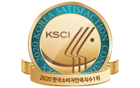 Enago - Korea Satisfaction Consumer Index Award 2017